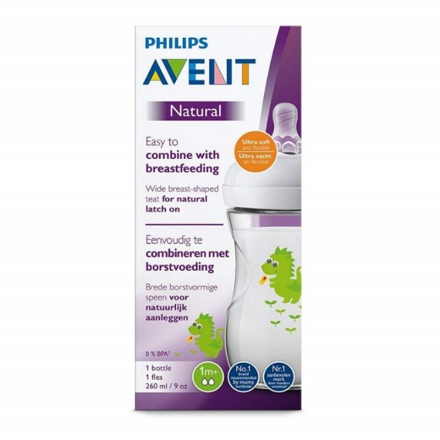 AVENT BOCA NATURAL 260ML DRAGON